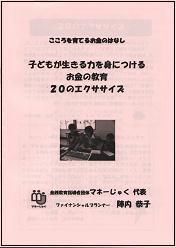 20071102173109.JPG