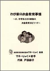 20071102173109_1.JPG