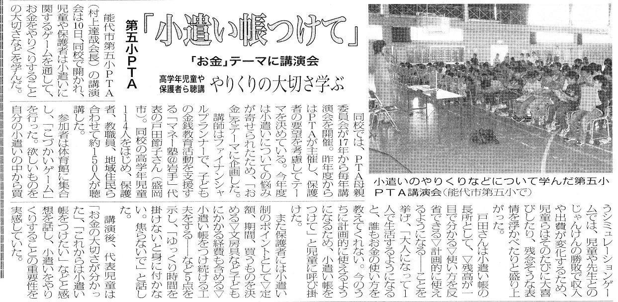 akita_2.JPG